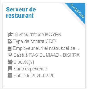 Employeur : eurl el-maoussel services Serveur de restaurant