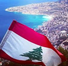 لى بيروت سلام.../ اشيب ولد أباتي