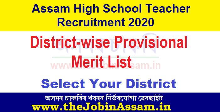 Assam High School Teacher Provisional Merit List 2020