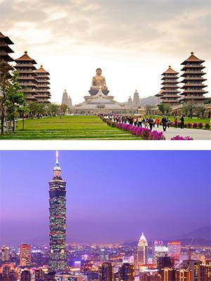 Tour du lịch Đài Loan (CAO HÙNG - ĐÀI TRUNG - ĐÀI BẮC)