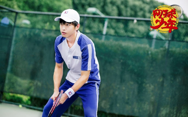 the prince of tennis peng yuchang