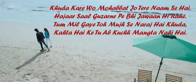 shayari for best friend