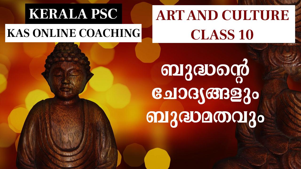 Buddhism KAS Class