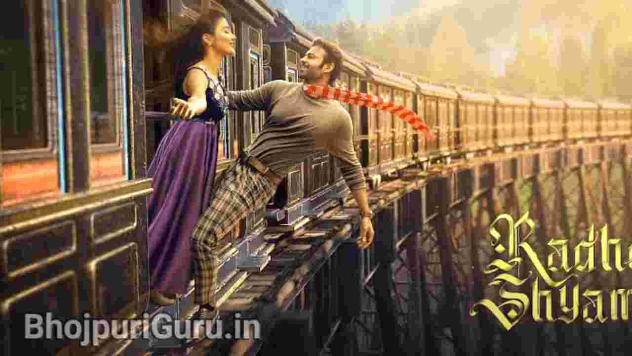 Prabhas new movie hindi dubbed trailer