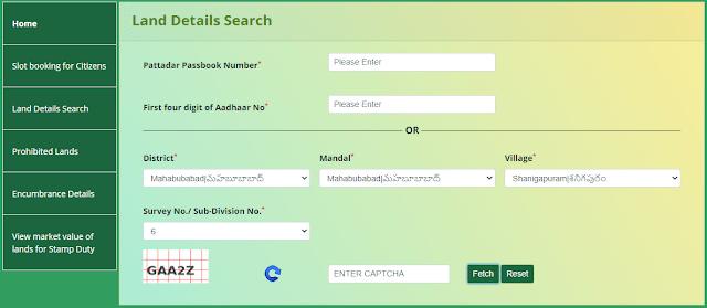 land details search dharani telangana portal