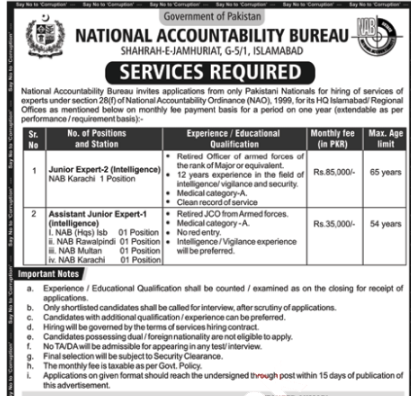 Intelligence Officers jobs in National Accountability Bureau NAB