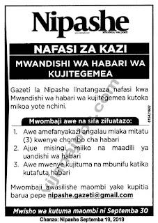 31 Journalist Jobs at Nipashe in all Regions | WAANDISHI WA HABARI MIKOA YOTE