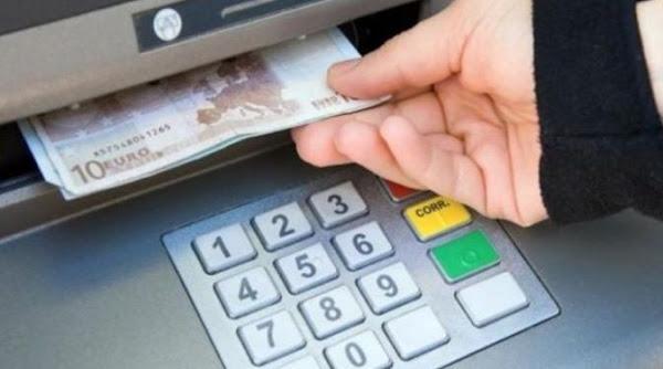 Επίδομα 534 ευρώ: Πότε θα γίνει η πληρωμή των αναστολών Δεκεμβρίου