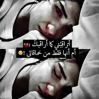 صور حزينه 2020 اجمل الصور الحزينة مع العبارات عن الحزن