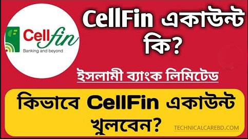 Cellfin অ্যাপ কি | কিভাবে Cellfin একাউন্ট করবেন | সেলফিন অ্যাকাউন্ট খোলার নিয়ম