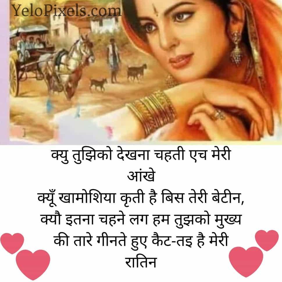 beautiful-girl-shayari-in-hindi-image