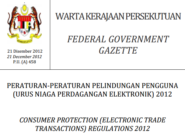 Consumer Protection (Electronic Trade Transactions) Regulations 2012