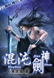 Chaotic Sword God epub download chinese novel wuxia epub xianxia epub wuxialand