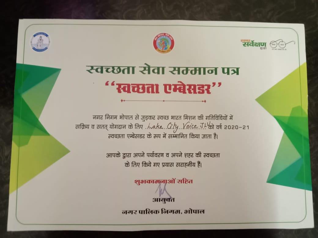 'Lakecity Voice' Digital Campus Radio Awarded Swachhta Sewa Samman