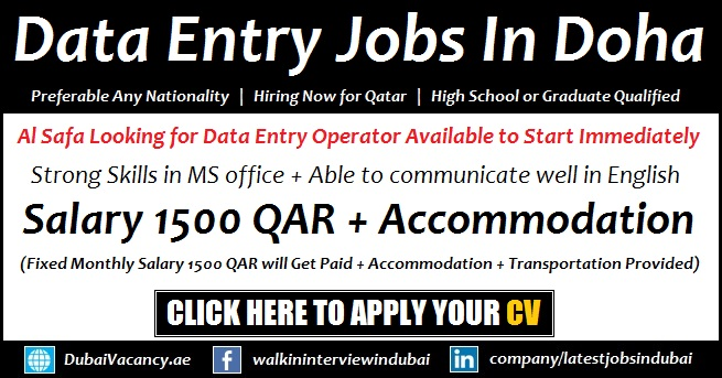 Data Entry Jobs in Qatar 2017