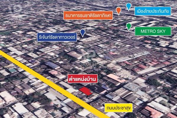 VR Global Property ขายบ้านพร้อมที่ดินย่านอินทามระ เขตดินแดง กรุงเทพ