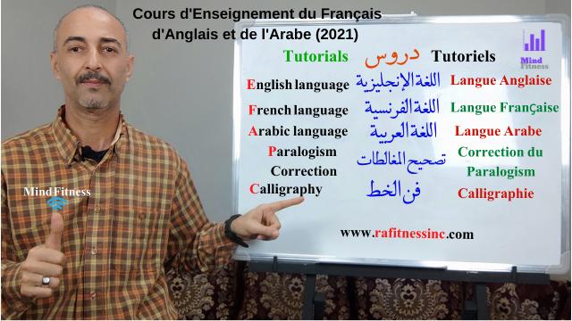 Cours d'Enseignement du Français, d'Anglais et de l'Arabe (2021)