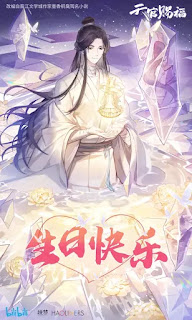 Heaven Official's Blessing personajes