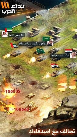 تحميل لعبة نداء الحرب 2