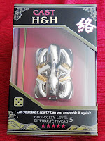 Hanayama H&H Box