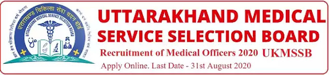 Medical Officer Recruitment by UKMSSB 2020