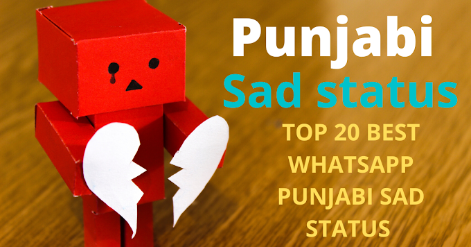 Top 20 Punjabi sad status - Best sad whatsapp status in punjabi