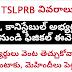 TSLPRB NEWS