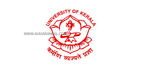 University of Kerala Recruitment 2019-01 Peon Post