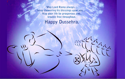 Happy Dussehra Images jay ma durga
