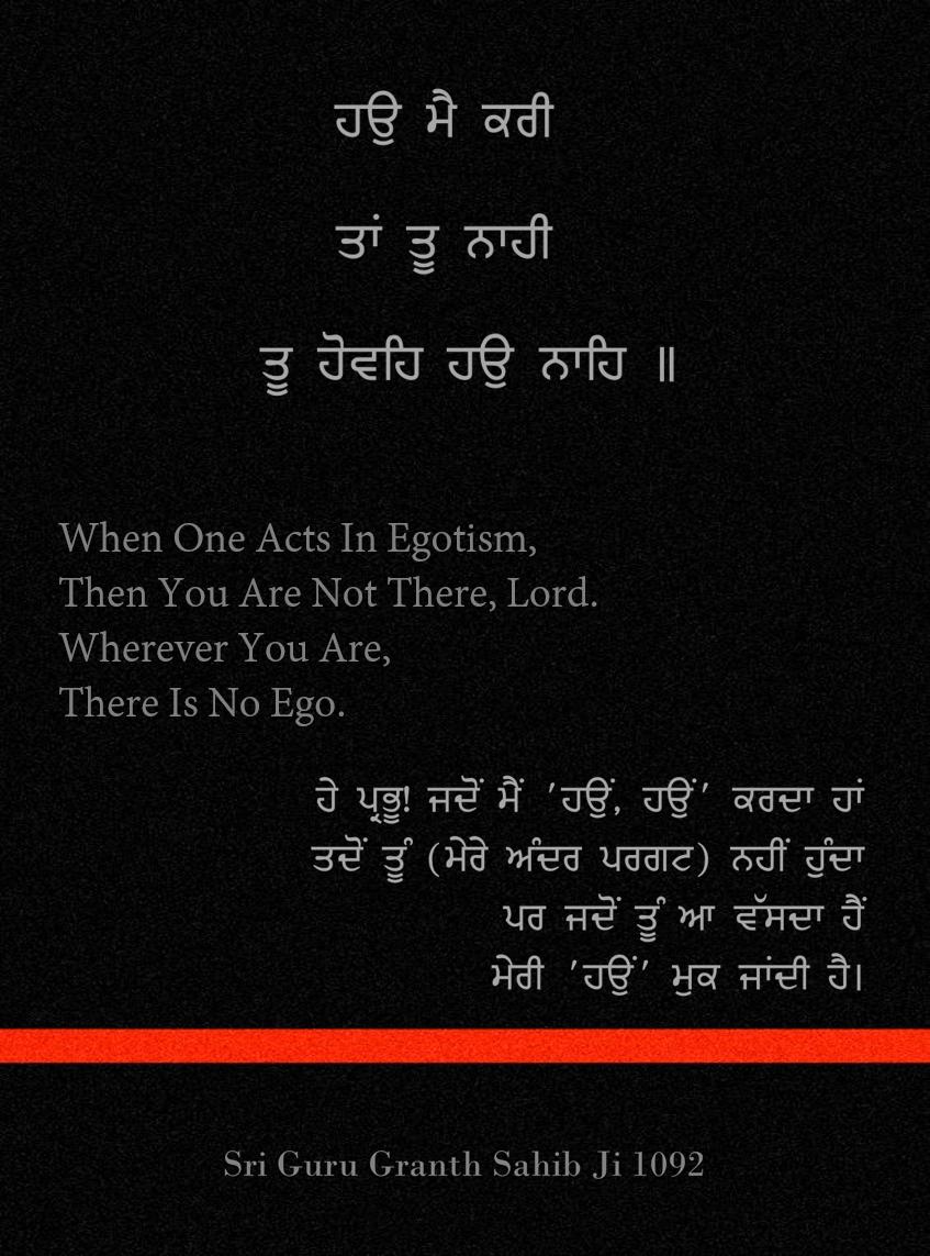 sri guru granth sahib ji quotes gurbani gurbani quotes