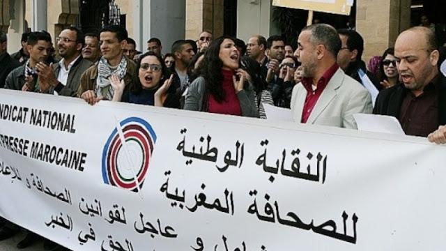 """نقابة الصحافيين تنتفض ضد """"تنامي التهجم على الصحافيين وتهديدهم والتشهير بهم"""" وتطالب السلطات بالتحرك"""