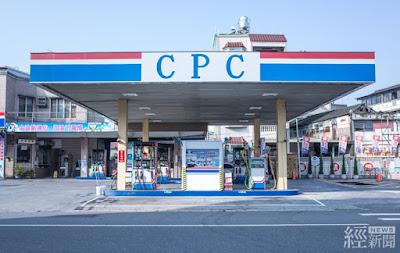 合約到期  台灣中油與速邁樂加油站4/1起終止合作
