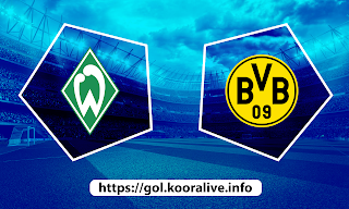 مشاهدة مباراة بوروسيا دورتموند ضد فيردر بريمن 18-04-2021 بث مباشر في الدوري الالماني