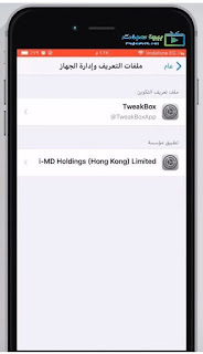 download tutuapp for ios