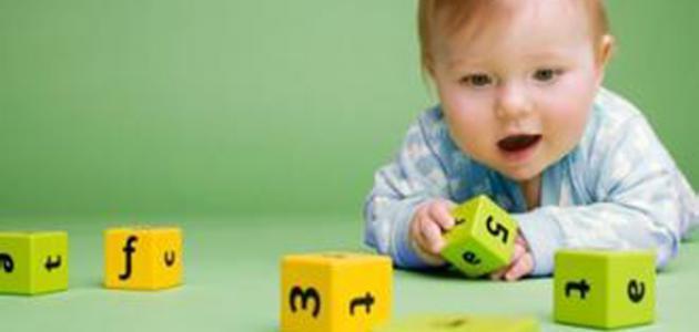 ازاي تنمي مهارة الكلام عند طفلك من الولادة لحد ستين !