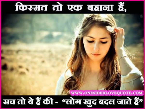 Love-Status-in Hindi-One-line