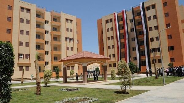 شروط التمويل العقارى فى بنك الأسكان والتعمير فى مصر 2020