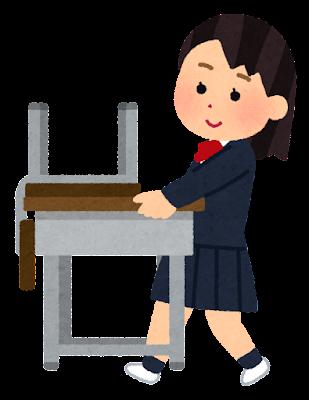 机を運ぶ学生のイラスト(制服の女子)
