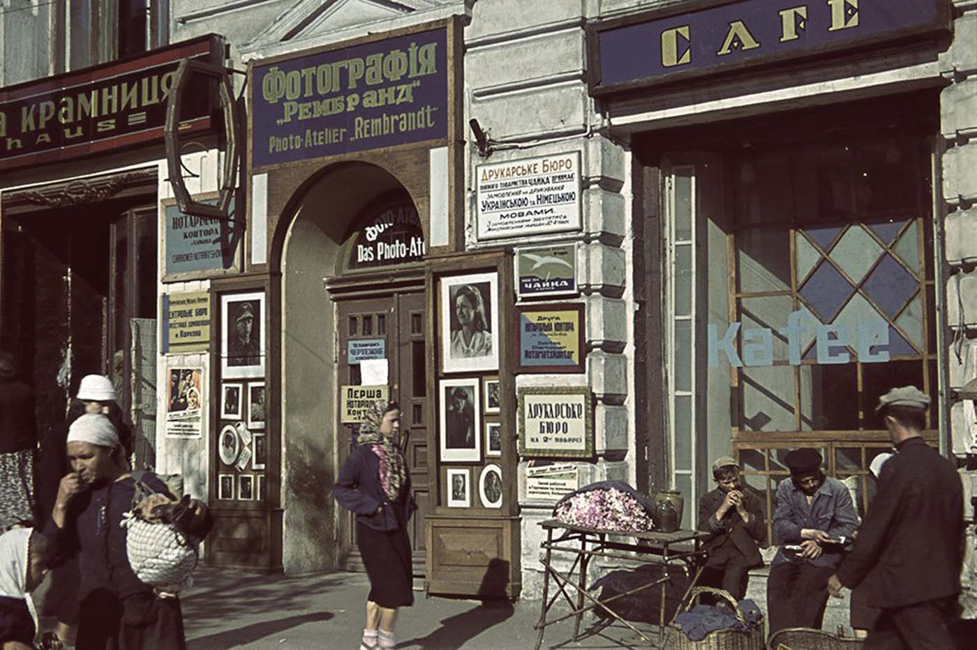 Tiendas en Jarkov.