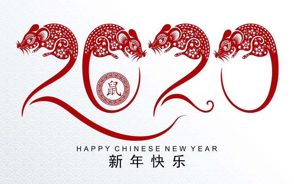 chinese new year 2020 - photo #16