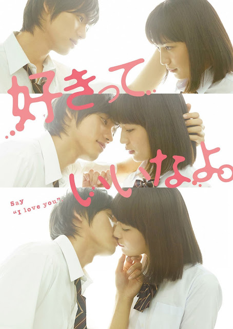 Sinopsis Say I love you (2014) - Film Jepang