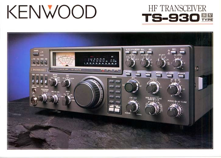 Pro Radio Club - News Technology: Kenwood TS-930S Transceiver