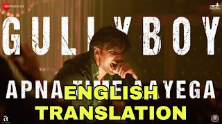 Apna Time Aayega Lyrics | Translation | in english  – Gully Boy