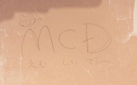 #4.MCD