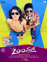 Zoom (2016) Kannada Full Movie Download 300mb DTHRip