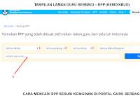 Cara Mencari RPP di Portal Guru Berbagi