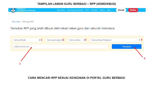 cara mencari rpp sesuai keinginan di portal guru berbagi (kemdikbud)