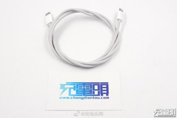 nuevo cable lighthing trenzado apple