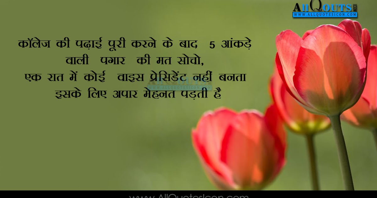 latest hindi love shayari wallpaper