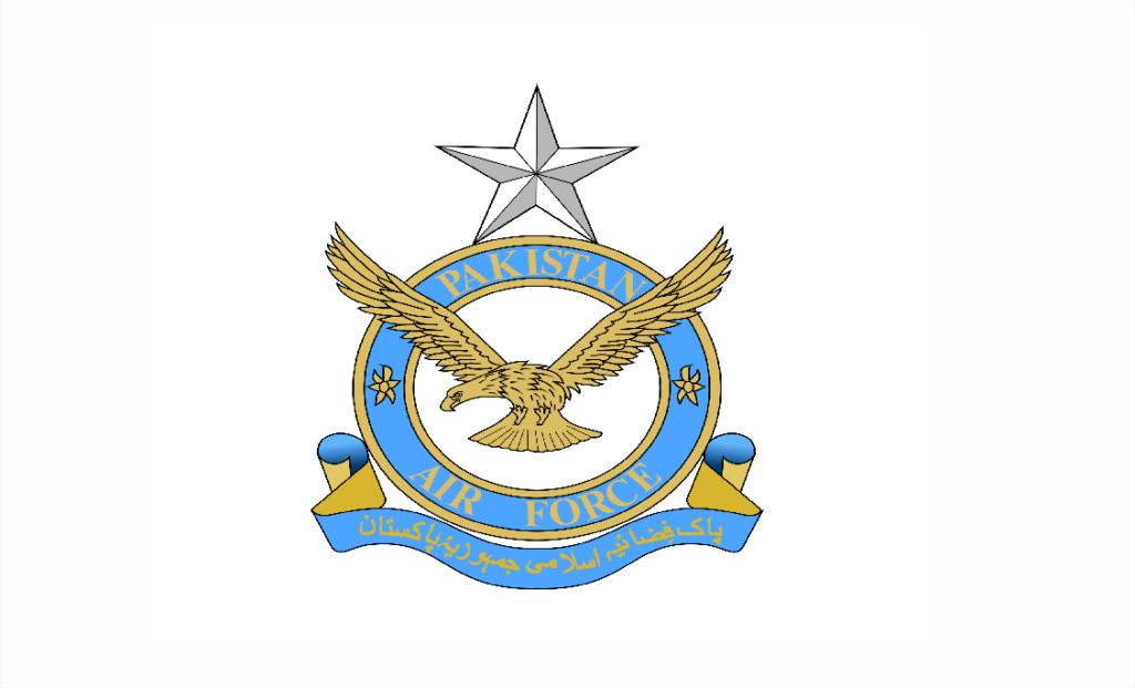 Pakistan Air Force April 2021 Jobs - Join PAF